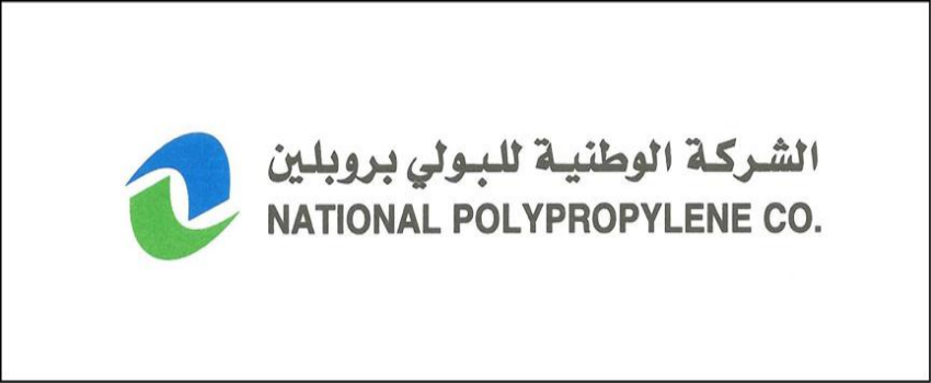 National Polypropylene Co. (NPPC)    Established in 2003 to develop projects in the Chemical/ Petrochemical industries and developed the integrated PDH/PP Project. With offices in Bahrain & Saudi Arabia.