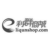利群 logo 60x60 BW.jpg