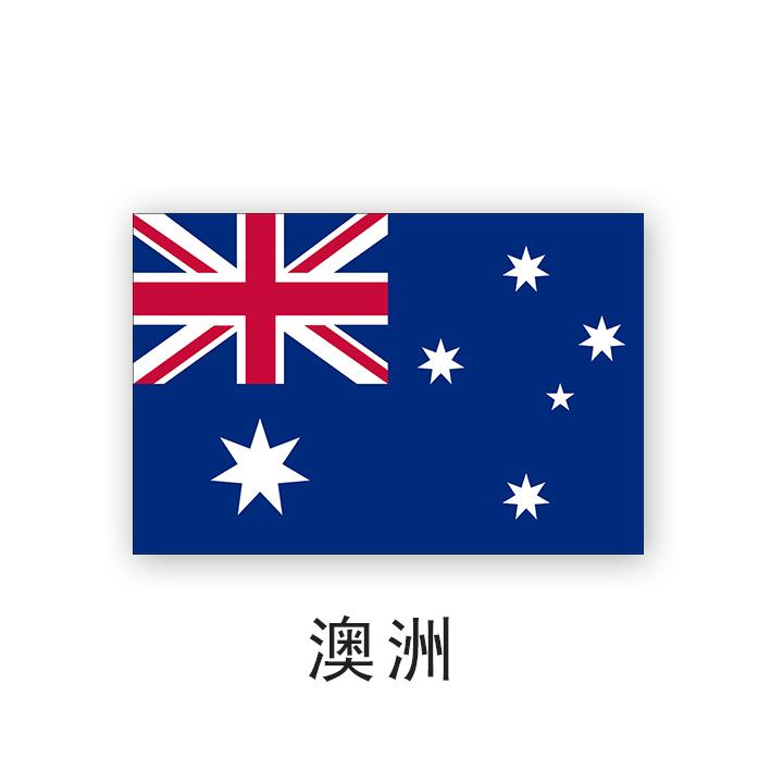 flag australia c.jpg