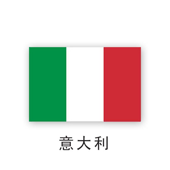 flag italy c.jpg