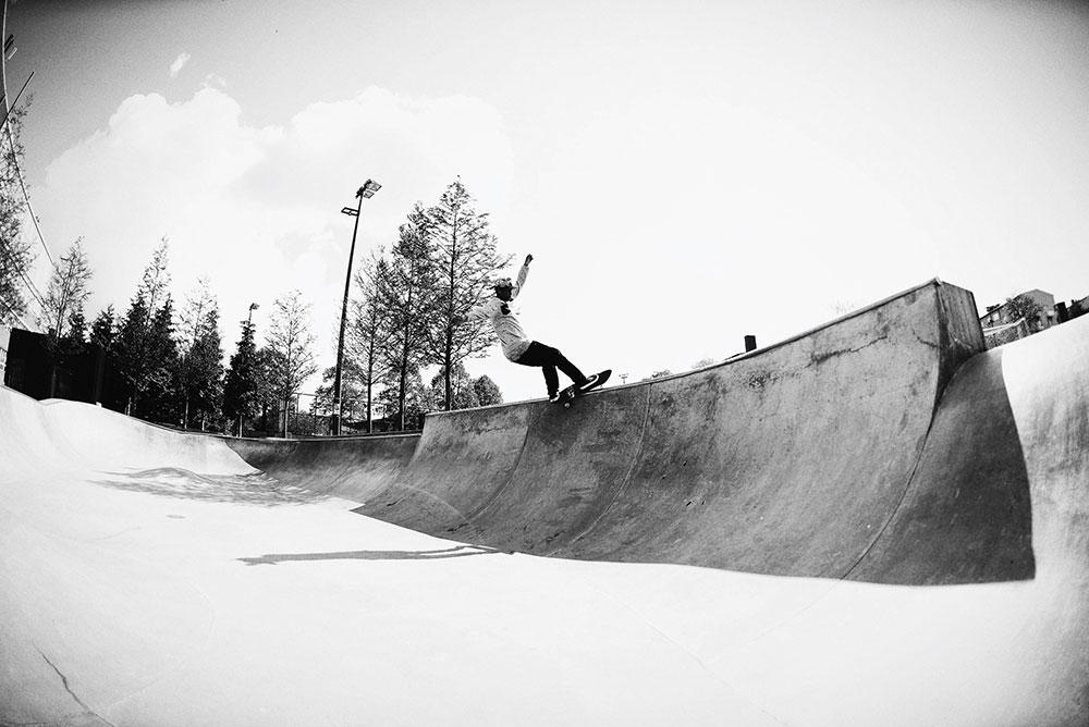 Kristineberg Skatepark