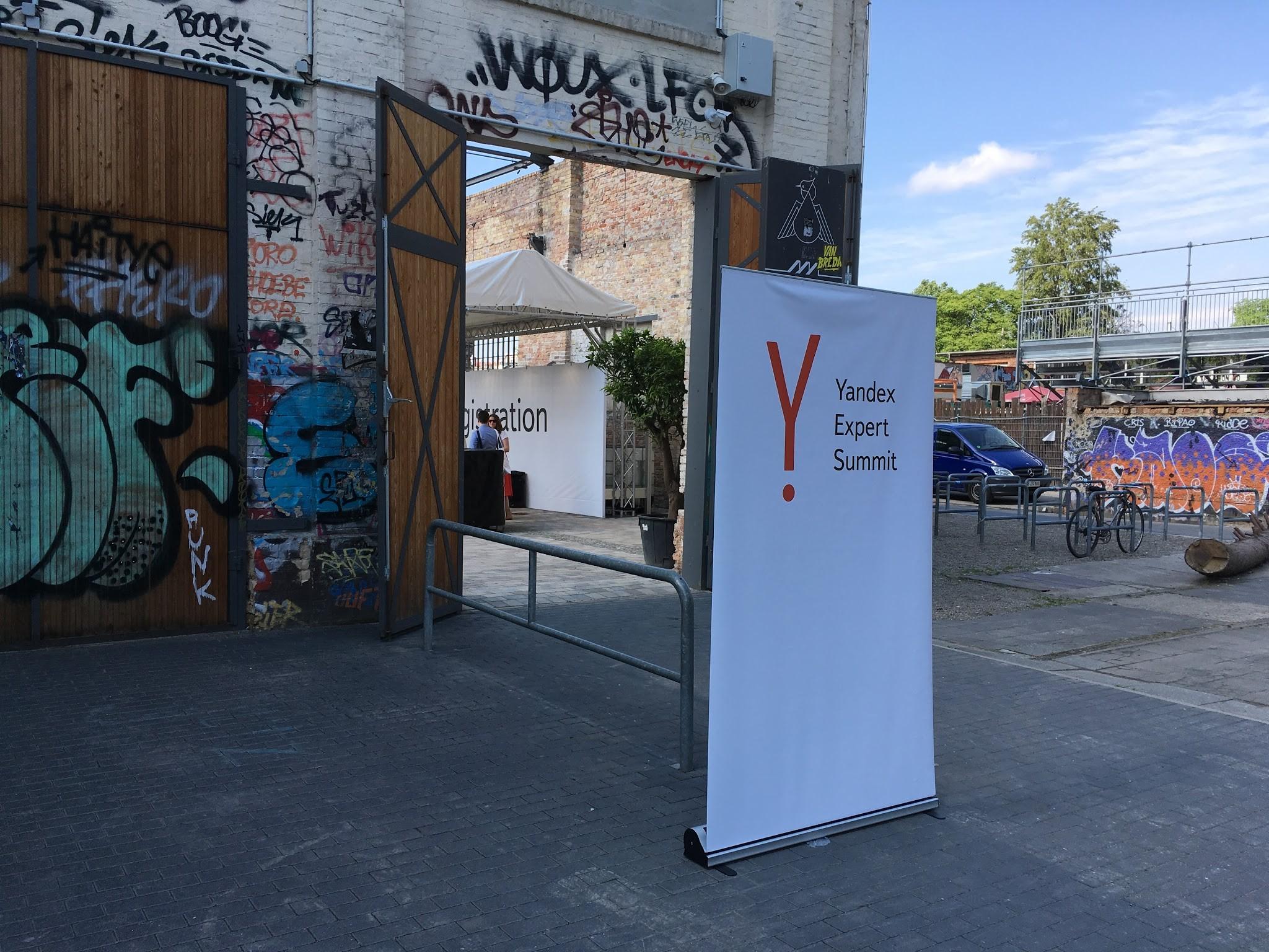 yandex summit 2.jpg