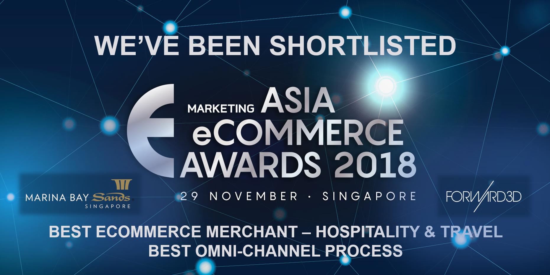 ecommerce awards shoutout.png