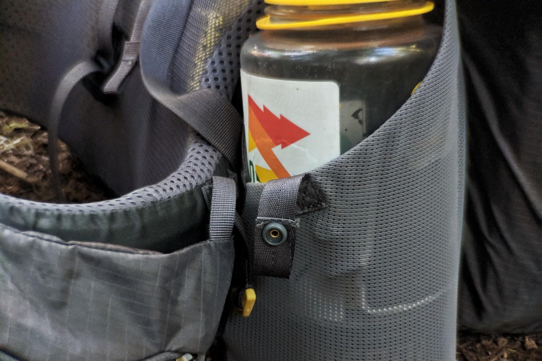 Water bottle pocket.jpeg