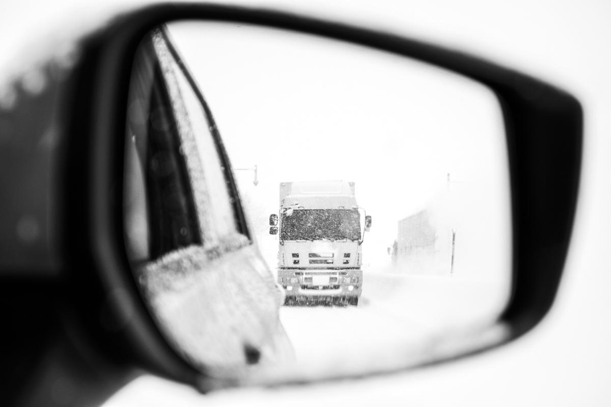 Hokkaido below zero 17.jpg