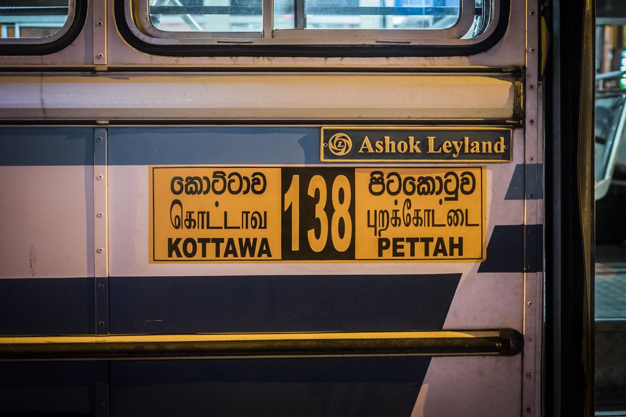 Sri Lanka buses - commuting cultures26.jpg
