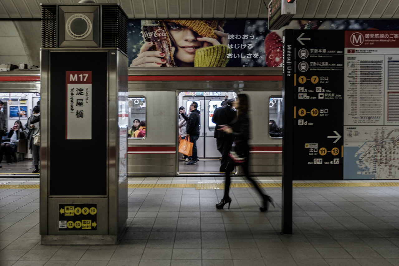 Japan subway and light rail - commuting cultures7.jpg