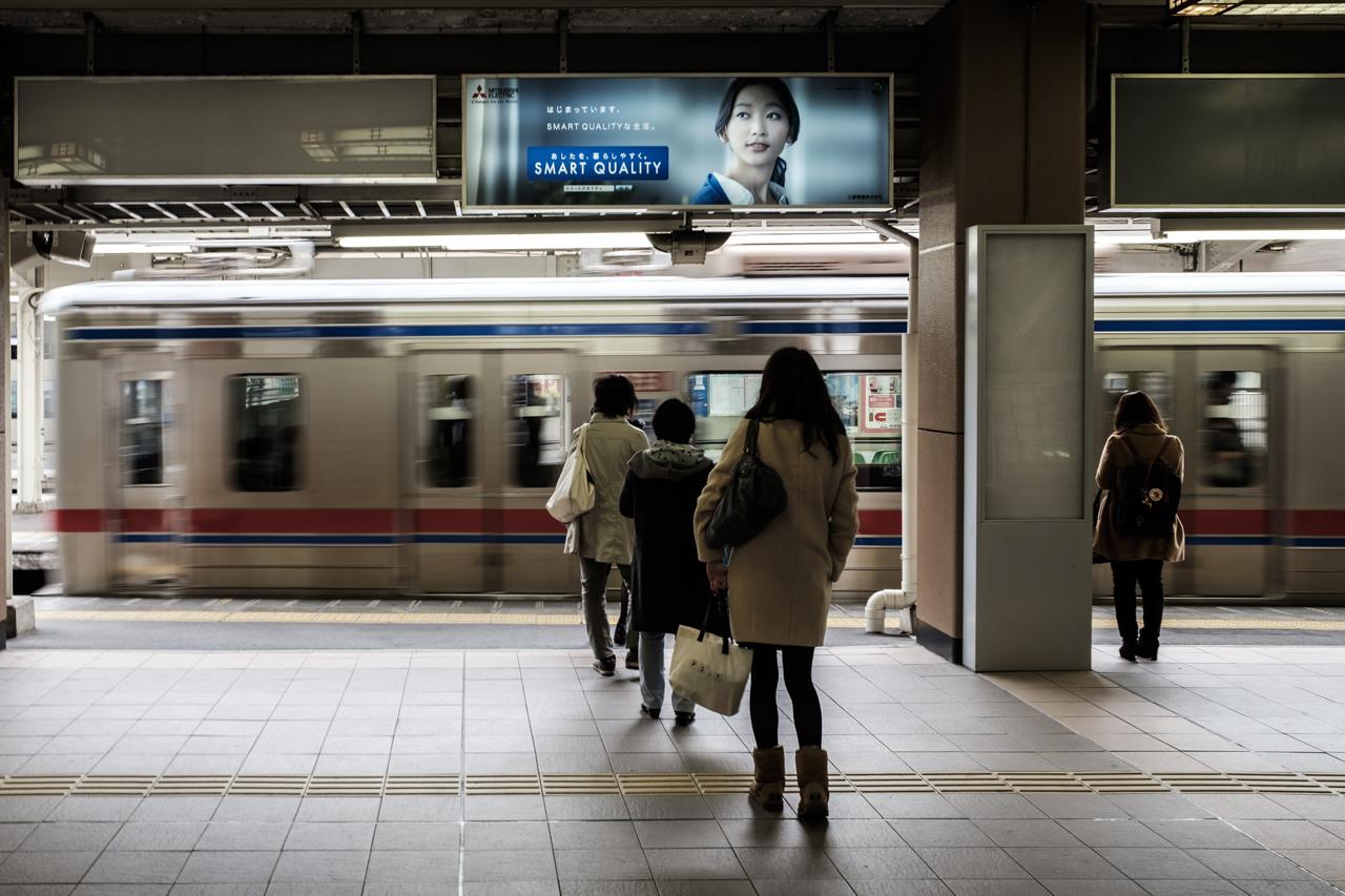 Japan subway and light rail - commuting cultures9.jpg