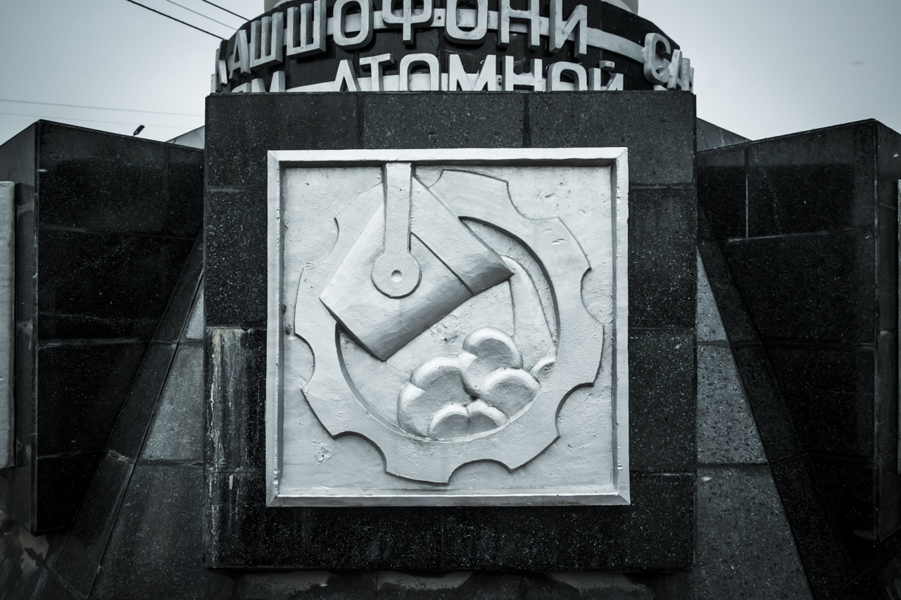 Chkalovsk secret city, Tajikistan 26.jpg