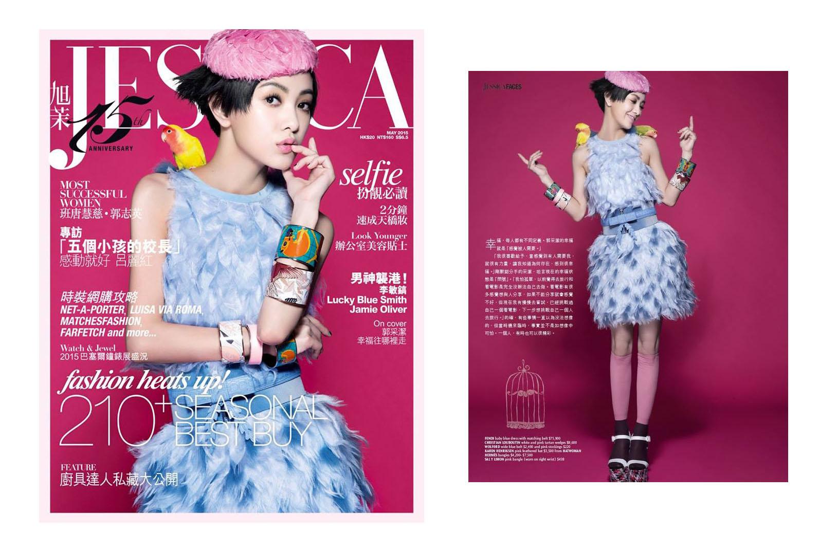 Jessica Magazine May 2015
