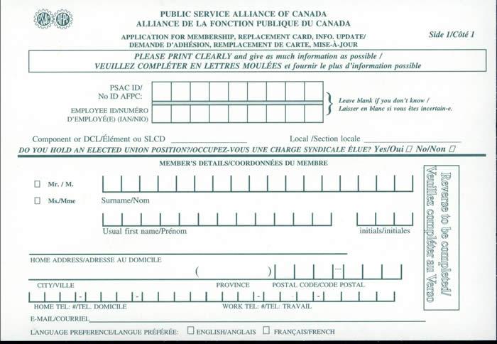 PSACApplicationforMembershipCard-Side1_001.jpg