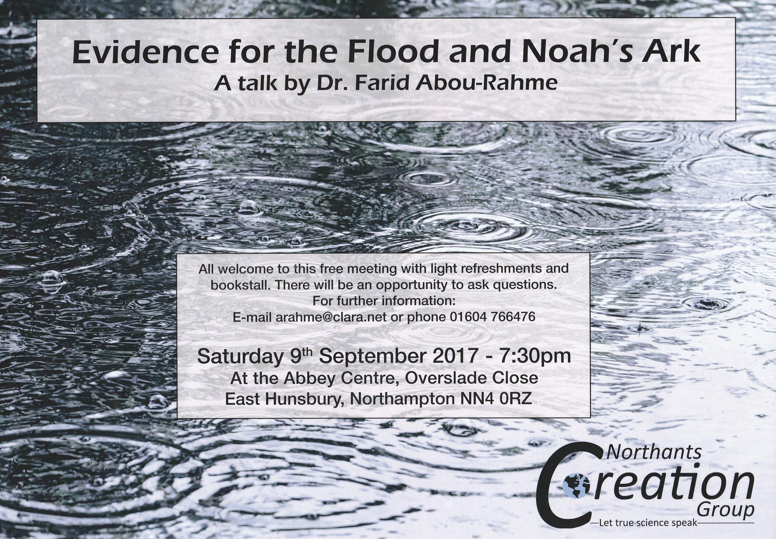 NCG-Flood.jpg