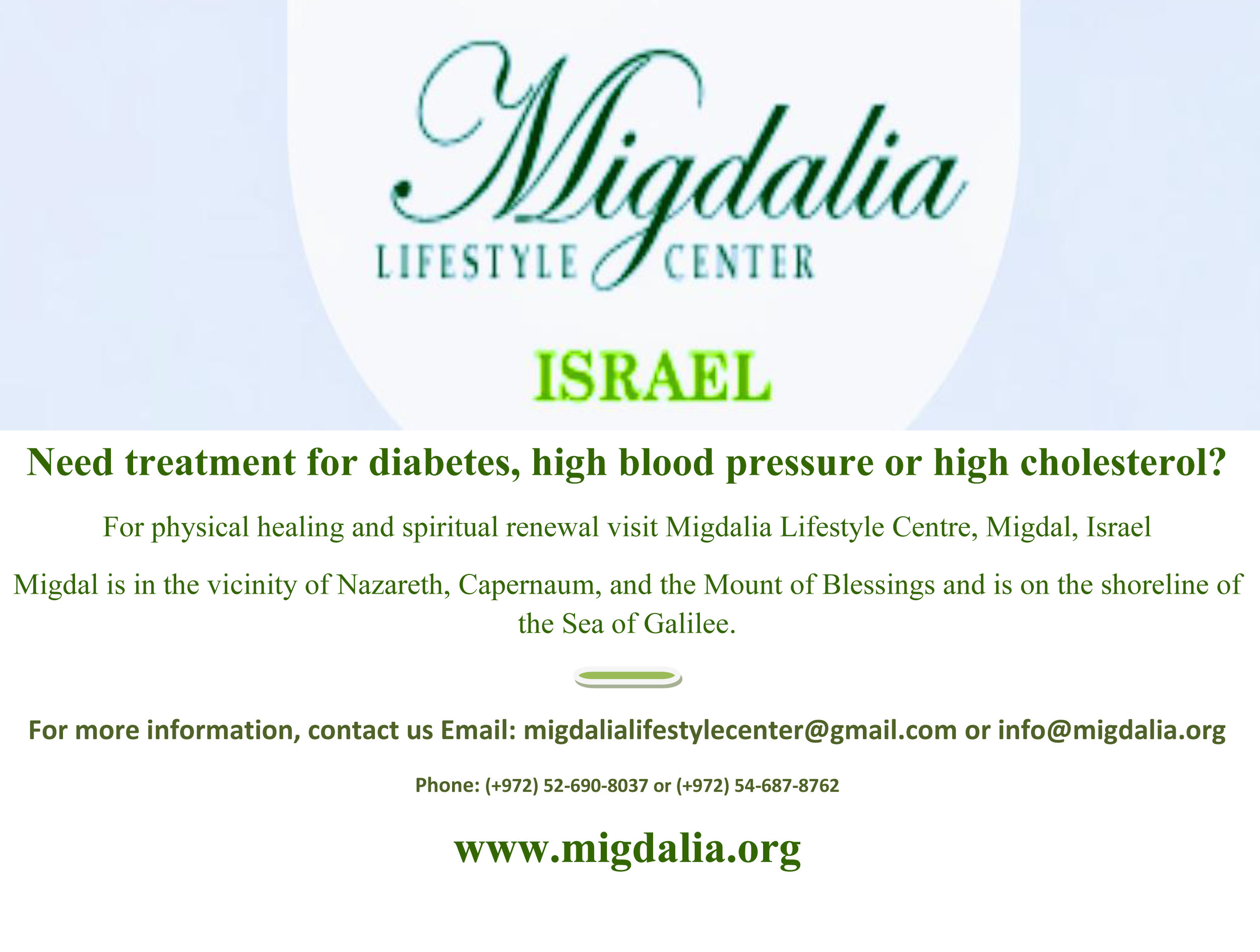Migdalia.jpg