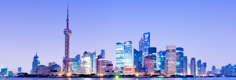 Shanghai-Skyline.png