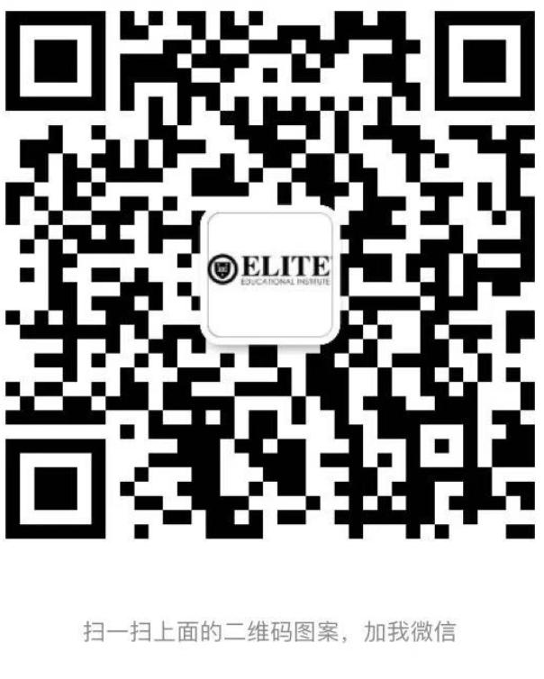 Yan-Feng-WeChat.png