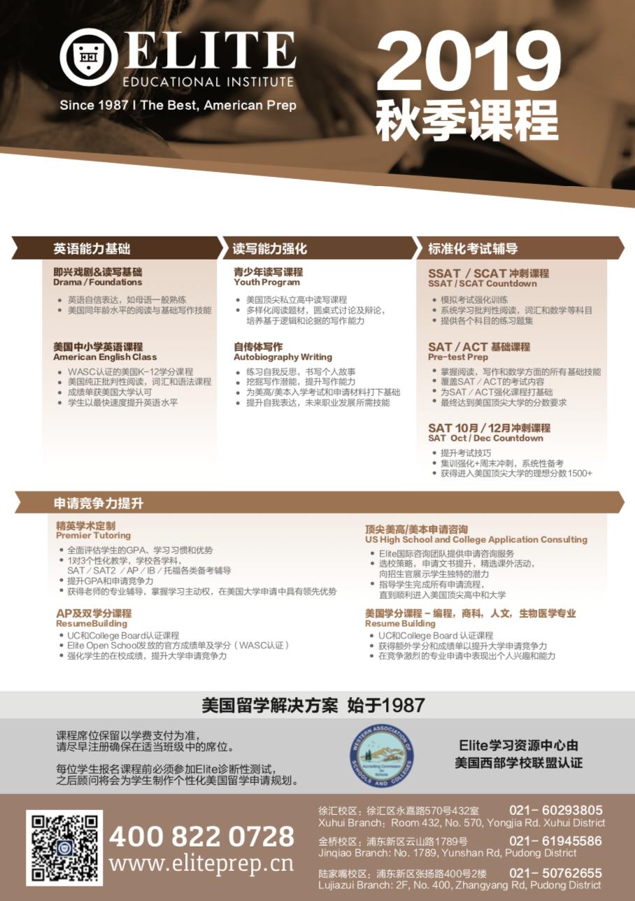 Download printable PDF »