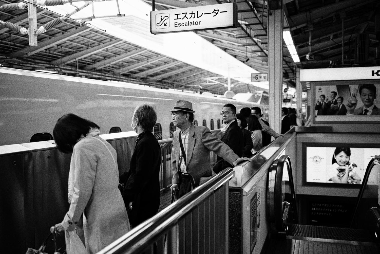 Shinkansen to Kyoto.