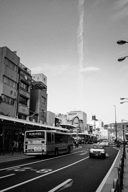Downtown Kyoto.