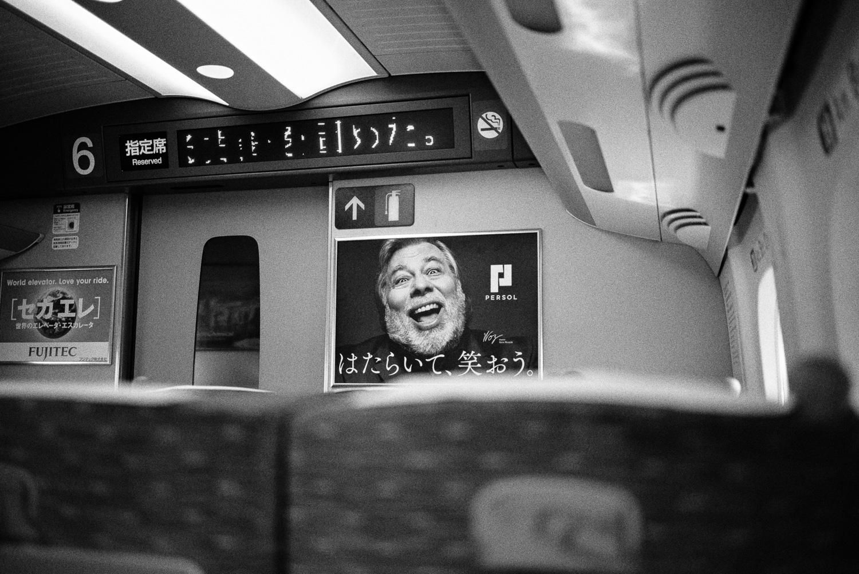 G'day Woz. Shinkansen back to Tokyo.