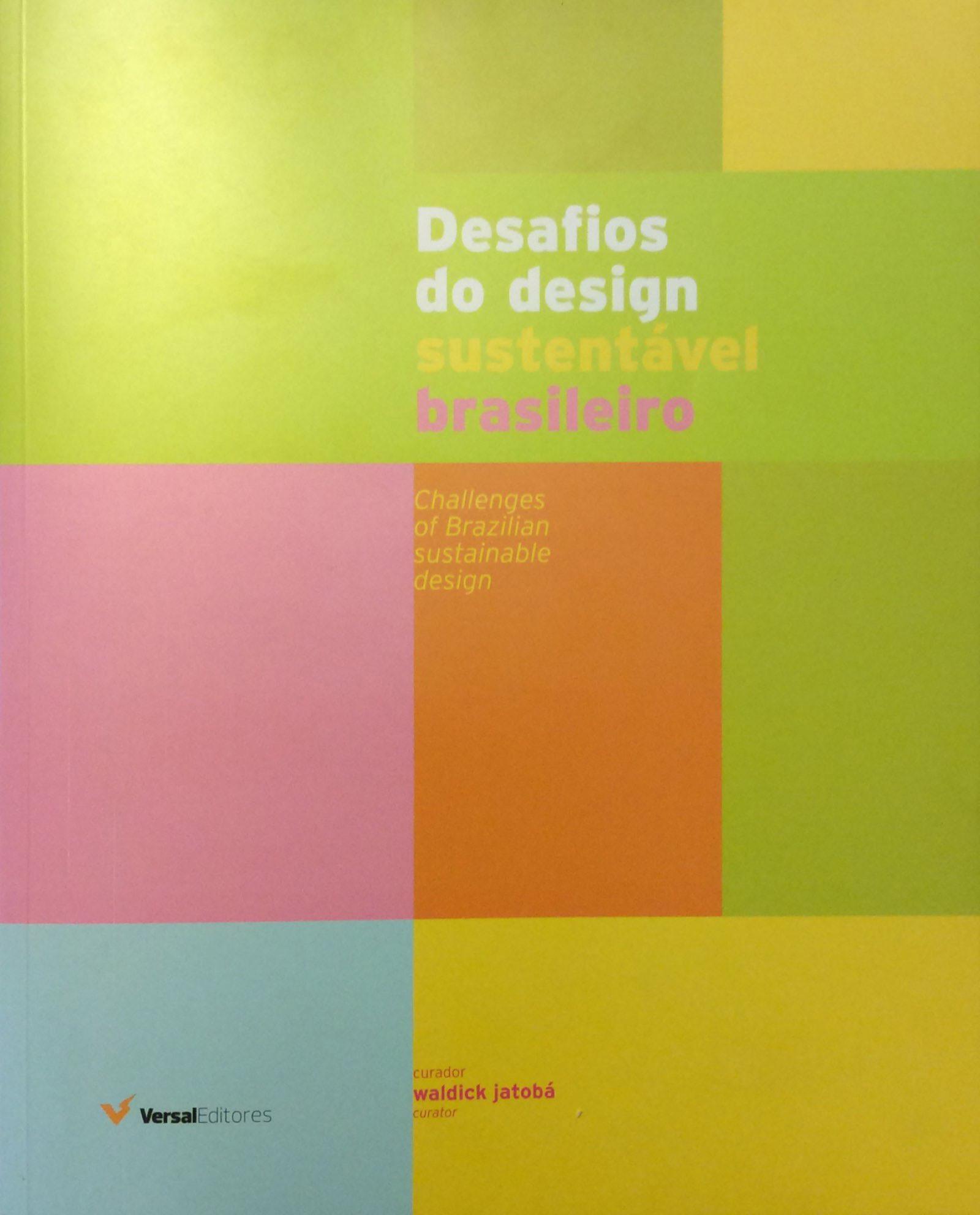 DSSB1.jpg