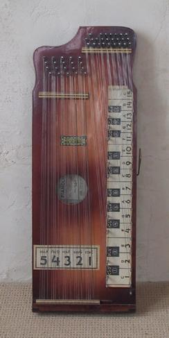 pianolin-sm.jpg