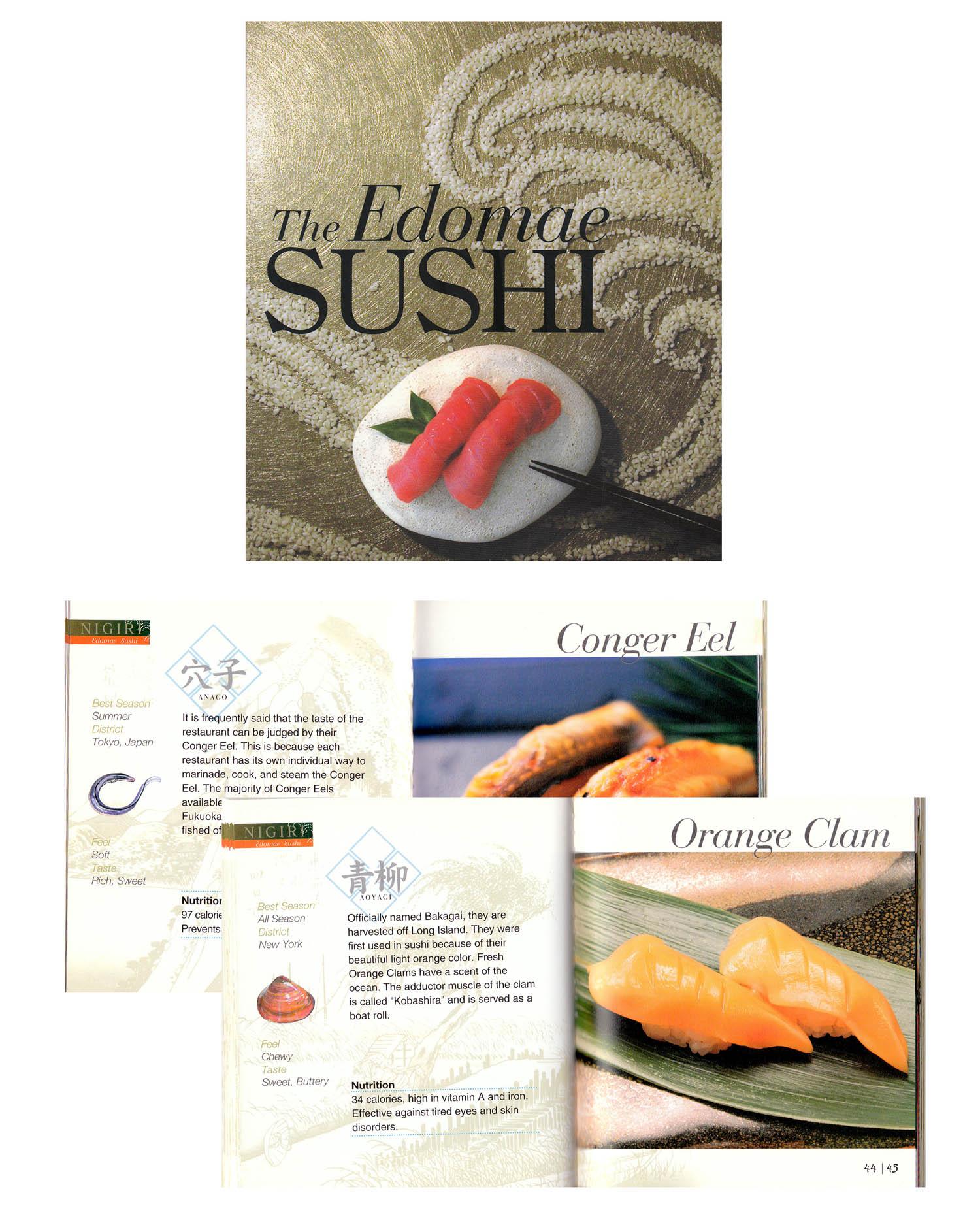 edomae-sushi-web.jpg