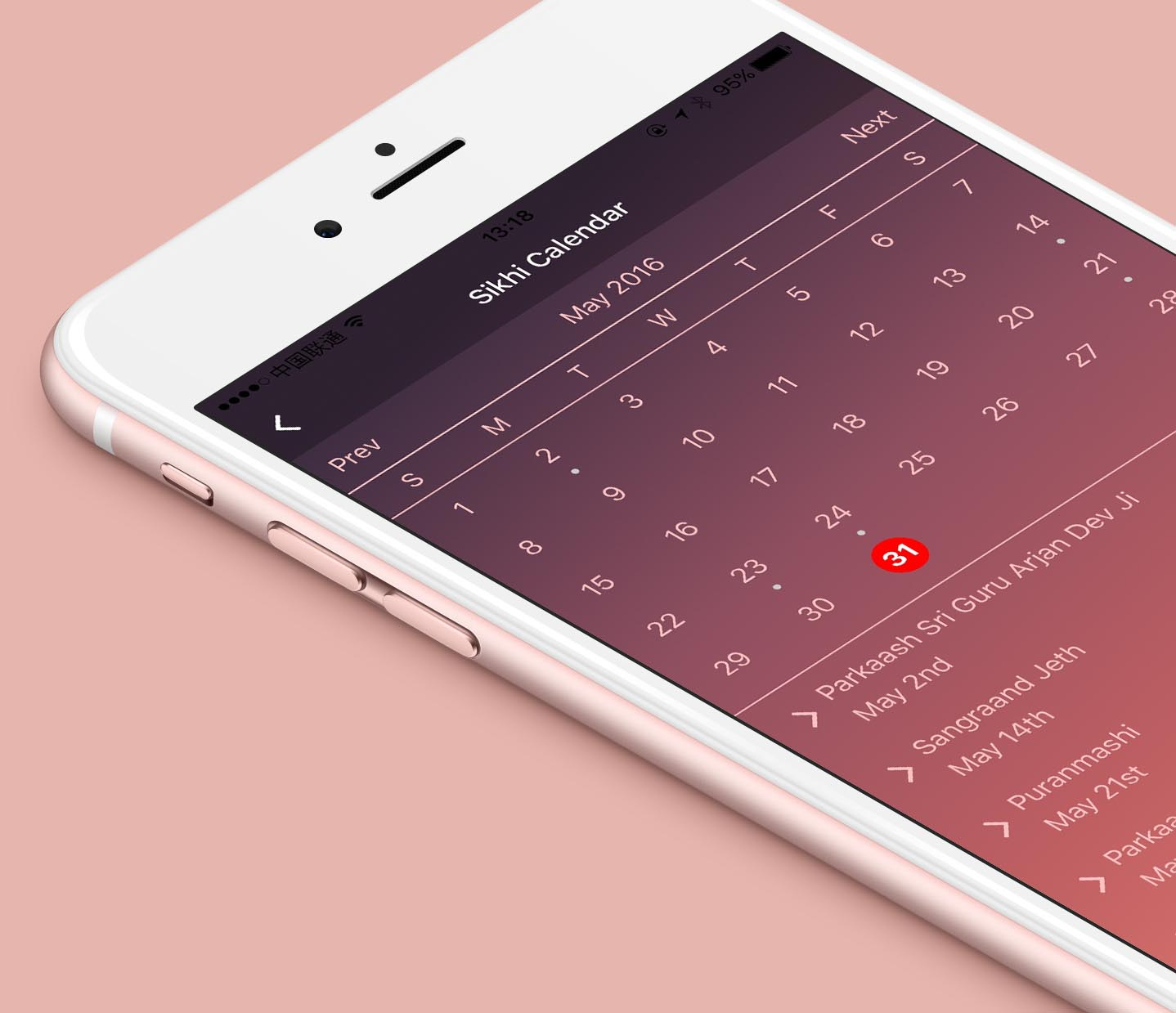 Calendar iphone 6s cut.jpg