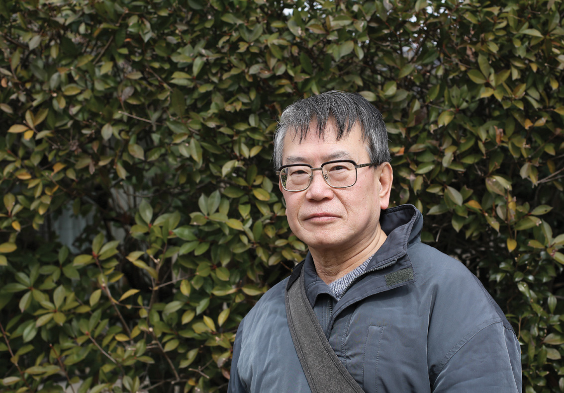 Shigeo Nasu, director of resources at the Centre for Victims of Biological Warfare