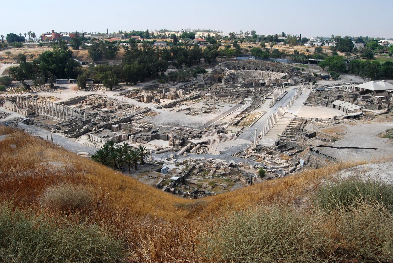 beth shean view of israeli excav.jpg