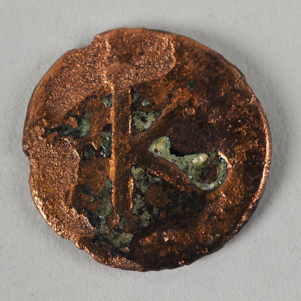 Copper Half-Follis from the Tel