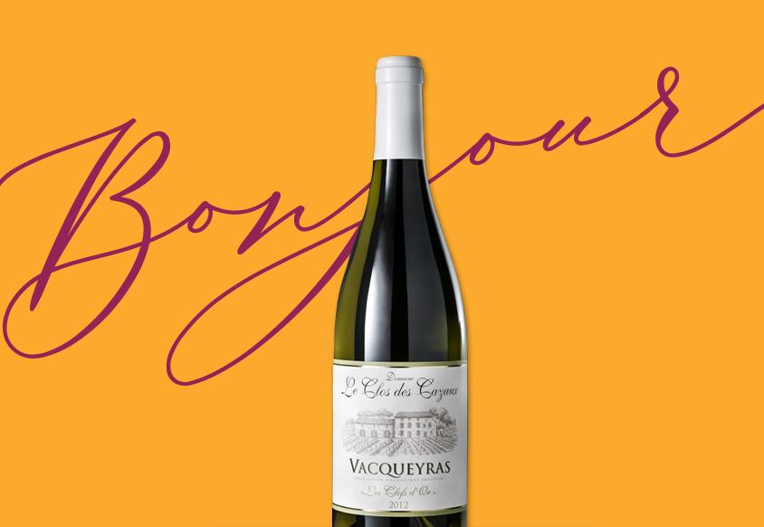 French-Wine-yellow.jpg