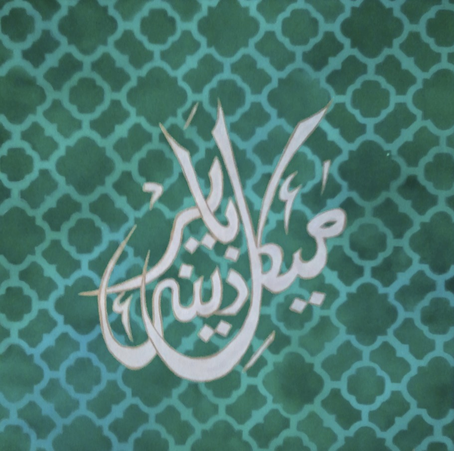 Western Names Commissioned in Nastaliq Style