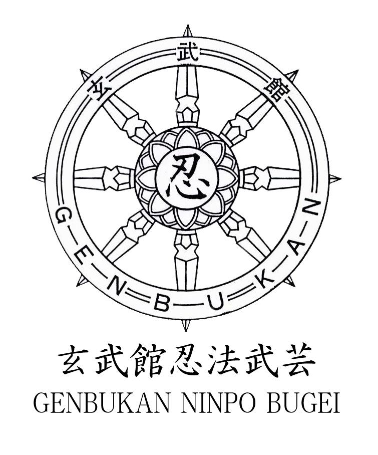 Genbukan Ninpo Bugei TM (W&B)II.jpg