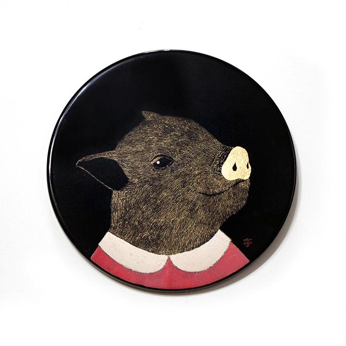 豬 zhū