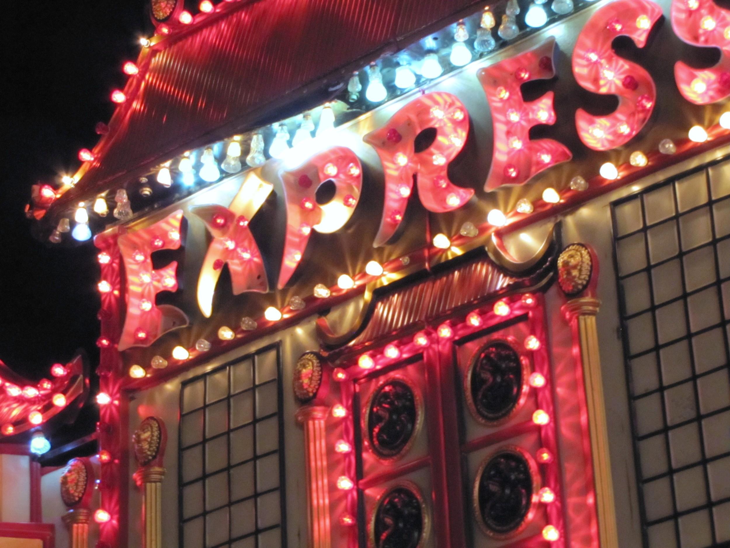 carnival ride orient express paradise amusements