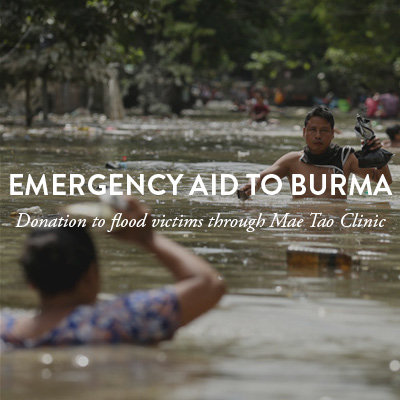 Emergency Aid in Flood #11.jpg