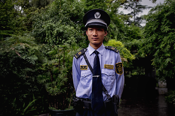 Security Guard at Kunming