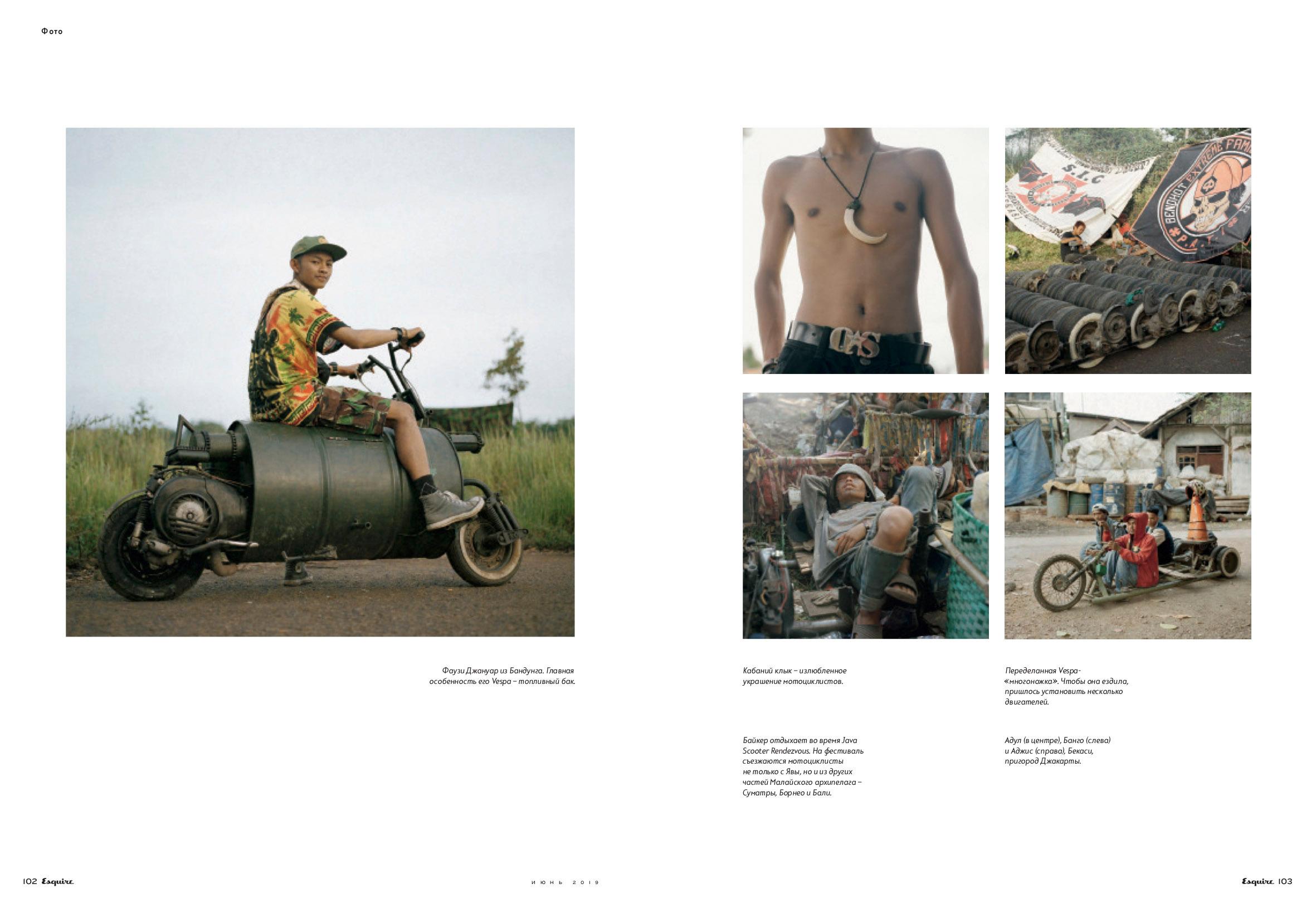 Esquire_Russia_201906_02.jpg