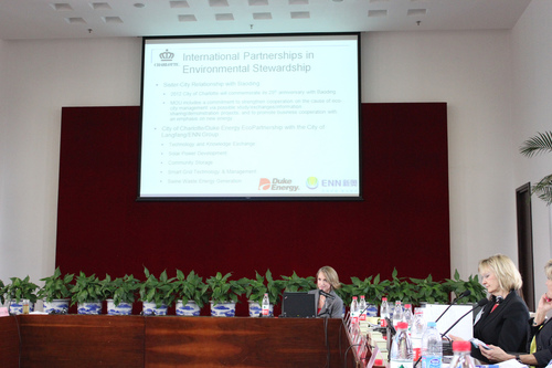 Presentation and overview of the City of Charlotte and Duke Energy's environmental and sustainability initiatives to China's Ministry of Housing and Urban Rural Development (MOHURD)