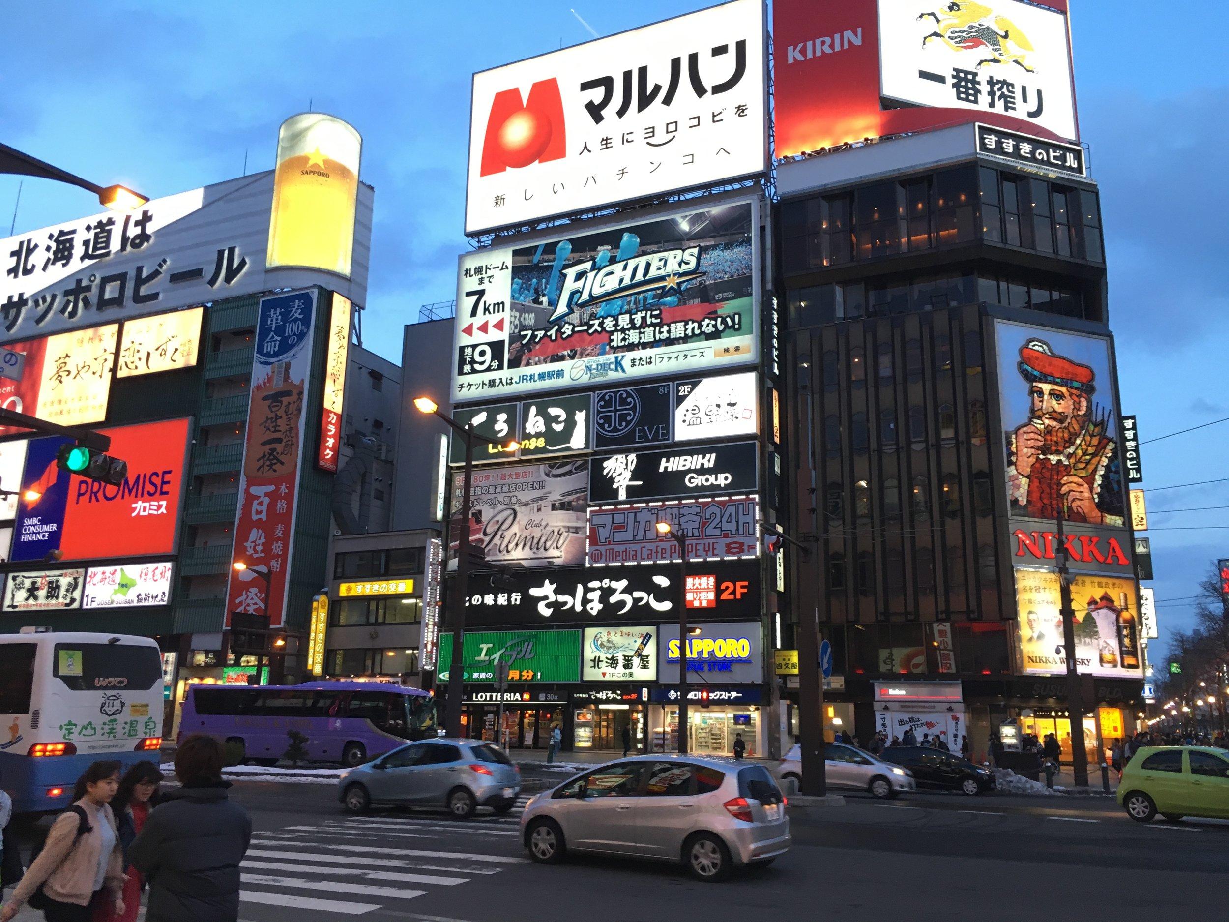 Sapporo, next to Odori station
