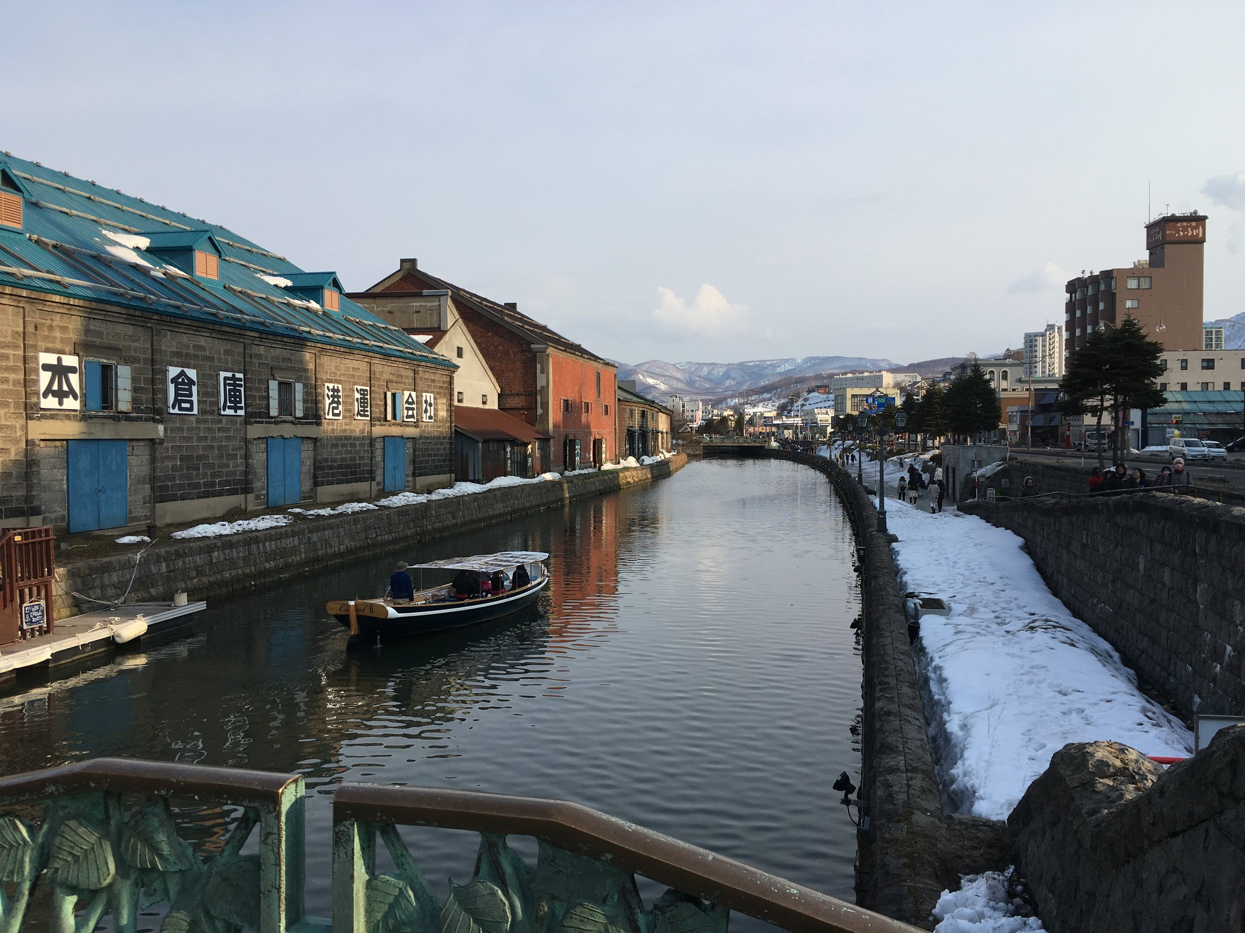 Otaru canal, which is a 10 minute walk from Otaru station.