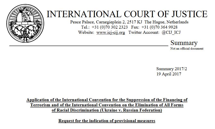 Ukraine v. Russia Federation: Violation of treaty obligations