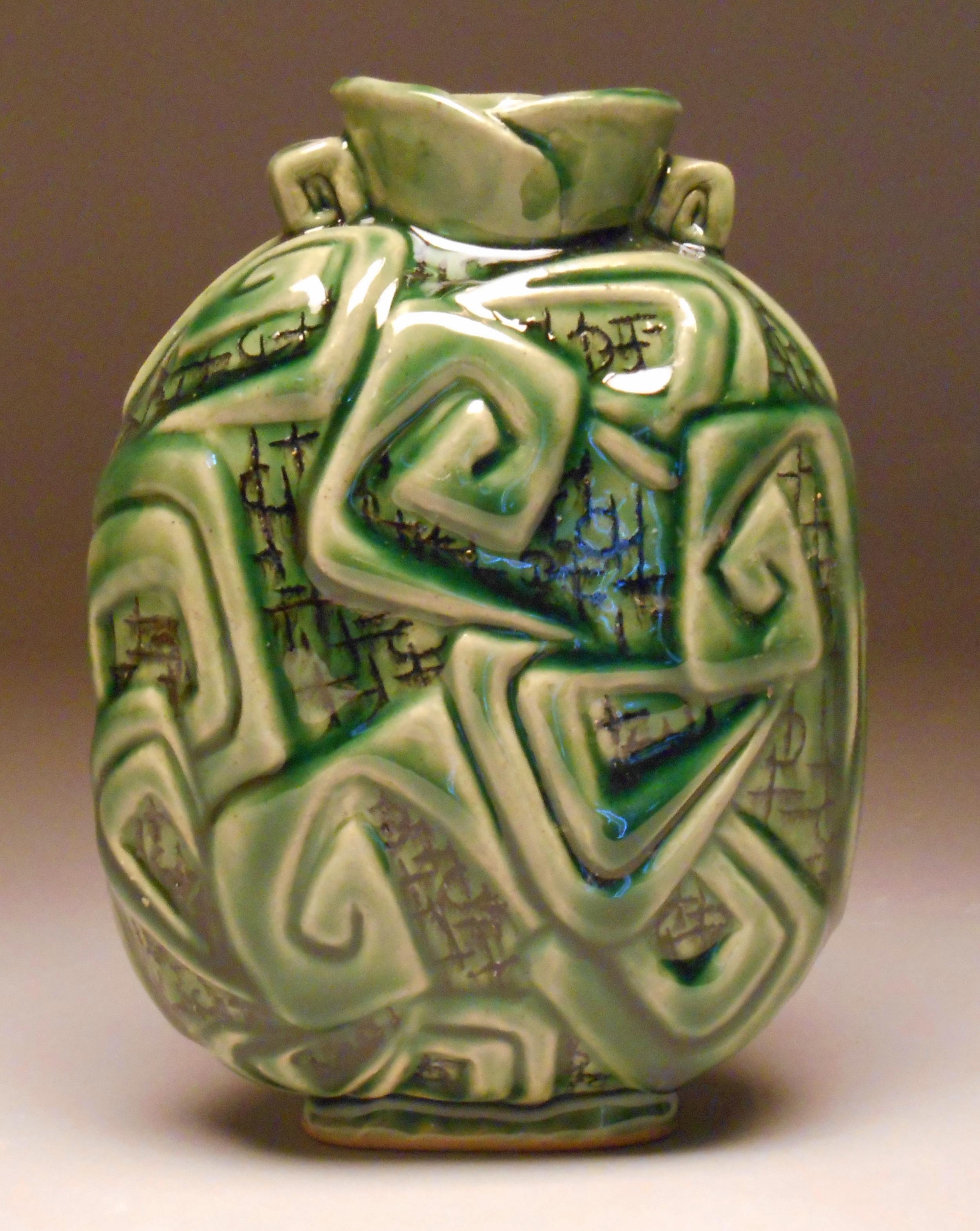 #299, Carved Vase, 7x5x3