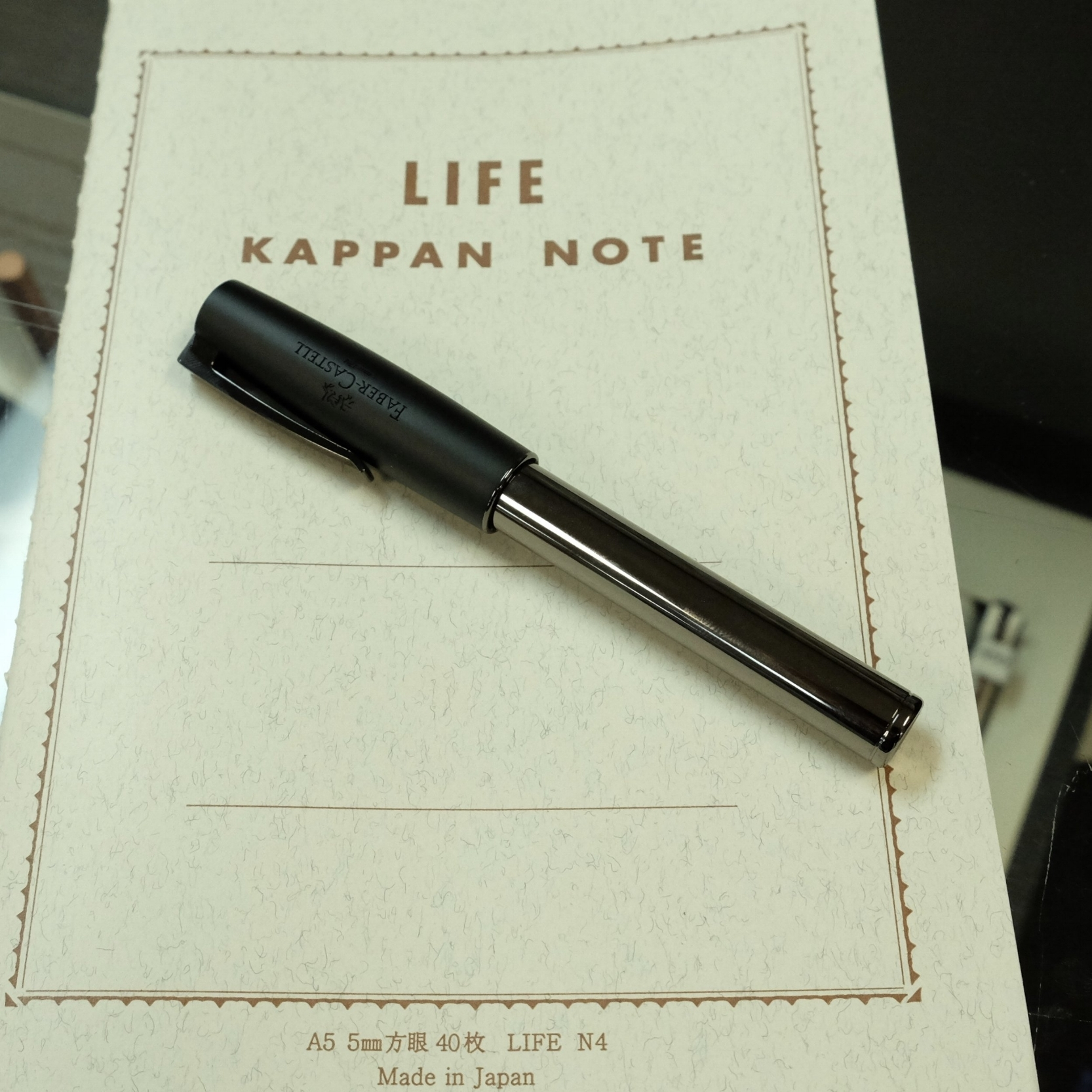 Perfect Pairing: Faber-Castell Loom Fountain Pen and