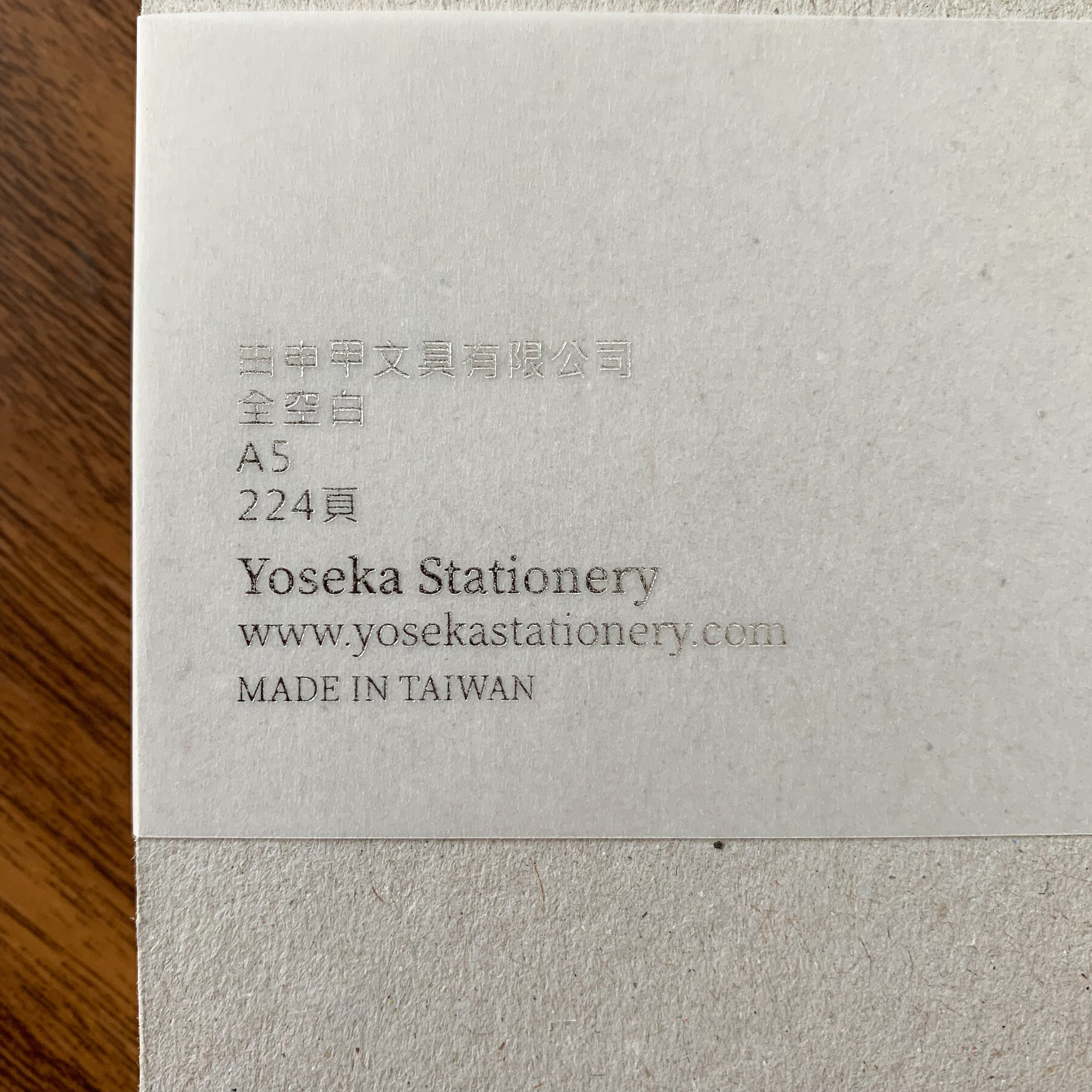 Yoseka-Stationery-Logo-Details