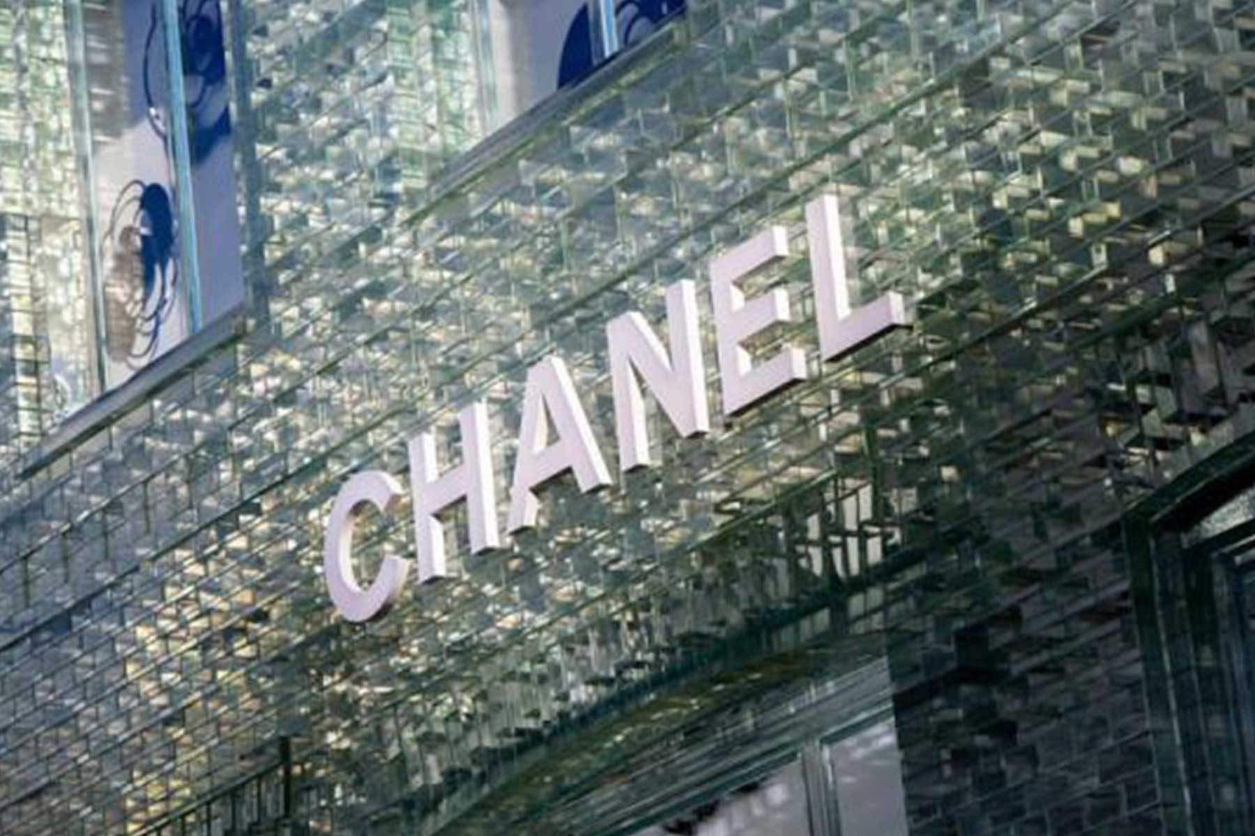 Chanel Boutique in Amsterdam