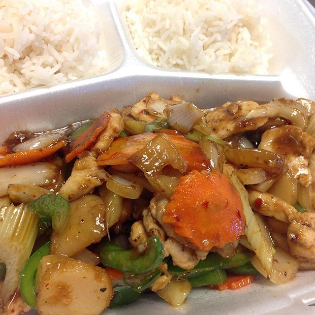 Chicken Cashew 🍴🍴