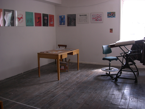 office_wm.jpg