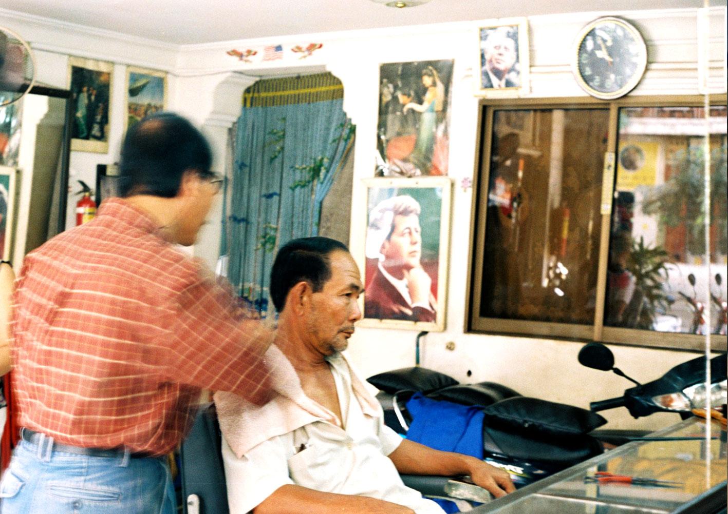 2007_1_Barbershop.jpg
