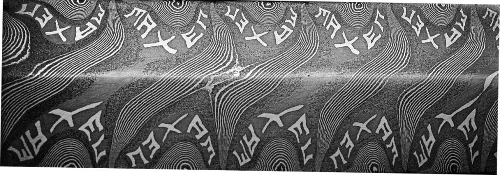MAXEN running through Damascus pattern